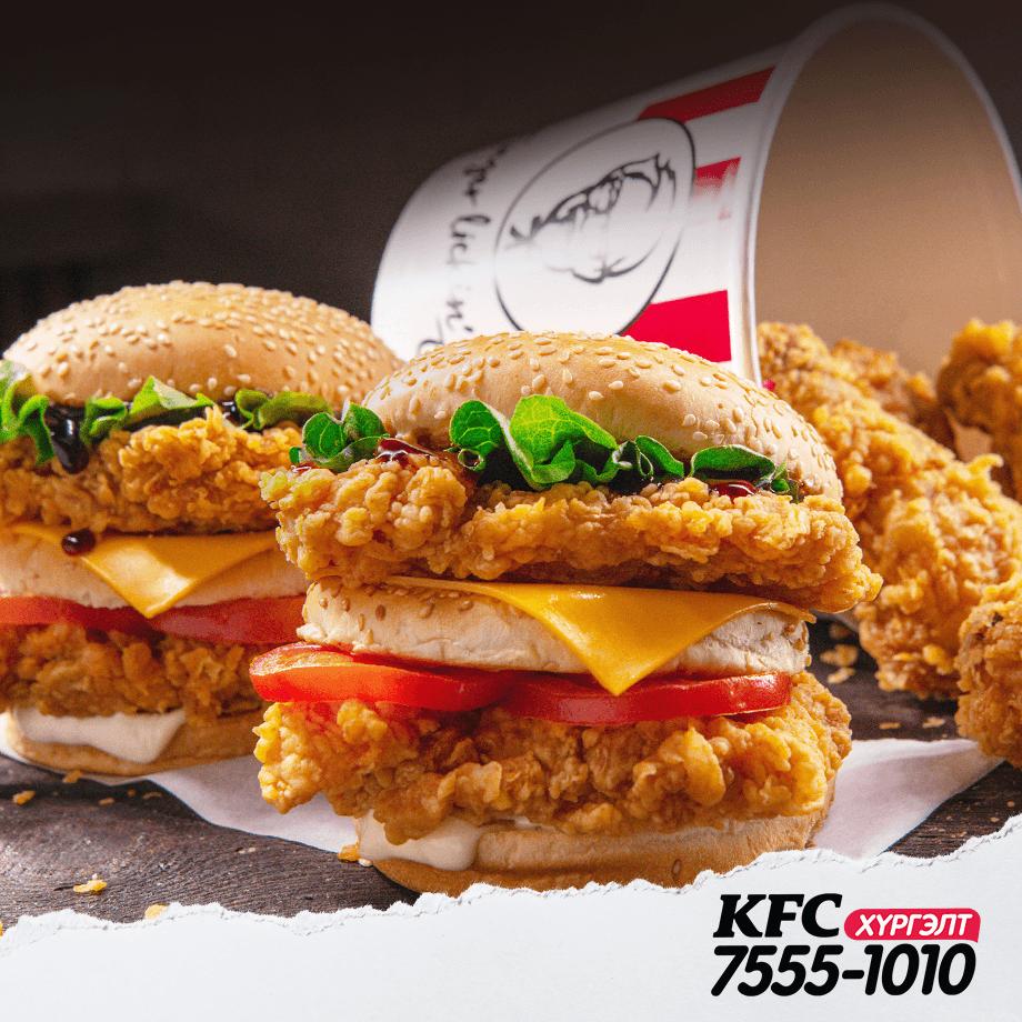 KFC mongolia